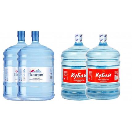 Комплект воды Пилигрим 19л (2шт)+Кубай 19л (2шт)